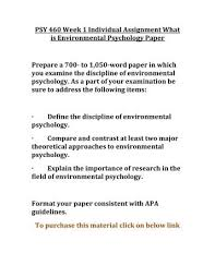 Introduction To Psychology Essay Psychology Essay Introduction Serpto Carpentersdaughter Co