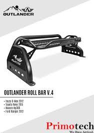 Outlander Roll Bar V4 Primotech
