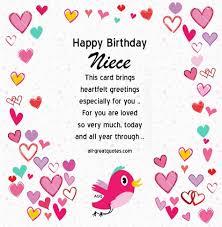 Ist Birthday Quotes