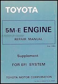 1979-1982 Toyota Engine Repair Shop Manual EFI Supplement (5M-E ...