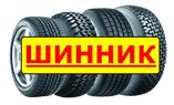 Интернет-магазин Шинник. <b>КиК</b> КС581 (Hyundai <b>Solaris</b>) -