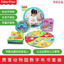 fisher early childhood stereo educational baby cloth book dinosaur a 6 12
