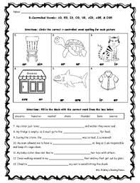 Ir er ur phonics worksheets, er our goal is that these ir phonics worksheets images gallery can be a direction for you, give you more inspiration and also present you what you. Ar Er Ir Ur Worksheets Teachers Pay Teachers