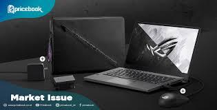 Harga harga termahal dengan spek tertinggi berada dalam kisaran harga 17 jutaan. 14 Laptop Asus Terbaru 2020 Harga Mulai 6 Jutaan Pricebook