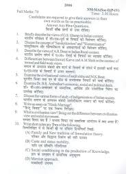 sociology essays on family highschool essay topics sociology upsc  sociology paper nalanda open university ma sociology part i perspectives of n nalanda open university ma