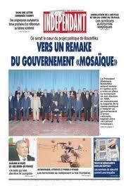 Femme cherche homme - Maroc Annonces
