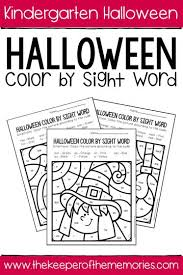 Select from 35478 printable coloring pages of cartoons, animals, nature, bible and many more. Color By Sight Word Halloween Kindergarten Worksheets