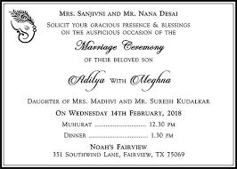 Wedding Invitation Format Cafe322 Com