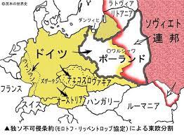 「1939年 -  ドイツが突如ポーランドに侵攻」の画像検索結果