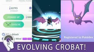 Pokemon Golbat Evolution Chart Pokemon Go Crobat Evolution Evolving Crobat From Golbat In Pokemon Go Generation 2 Update