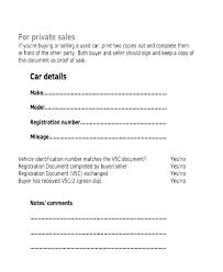 Copy Bill Of Sale Simple Car Bill Of Sale Template