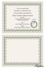 и сертификаты в векторе готовые шаблоны скачать бесплатно  Дипломы и сертификаты в векторе готовые шаблоны скачать бесплатно 2