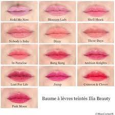 ilia organic lip conditioner