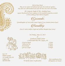 Wedding Card Quotes Gorgeous Wedding Invitation Wording For Friends New Wedding Invitation