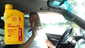 Проверка <b>Shell</b> Motor <b>Oil</b> 10W-40 - YouTube