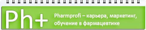 Сборы в фармакогнозии ru Карьера маркетинг  ru Карьера маркетинг обучение в фармацевтике