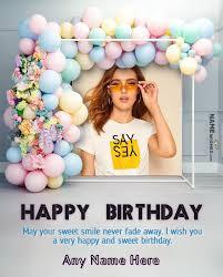 ballons backdrop photo frame birthday