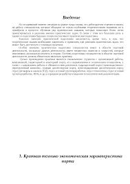 Отчет по учебно ознакомительной практике в Одесском порту доклад  Это только предварительный просмотр