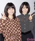 「片岡明日香+エロ -アイコラ」の画像検索結果
