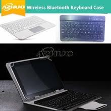 Универсальный Bluetooth клавиатура с тачпадом <b>чехол для Asus</b> ...
