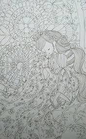 グリム童話の不思議な世界お姫様を塗ろうその2 Color Pencil