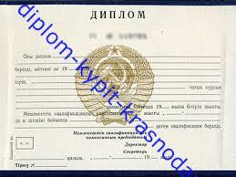 Речь на защиту диплома образец инженер Опубликовал М М Описание мошенничества Наткнулся на новый способ выманивания сканеркопий паспортов и хотя эта заметка не по теме речь на защиту диплома