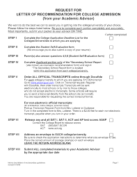 Ideas Collection College Letter Of Recommendation Resume Template