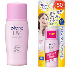 image is loading new biore uv perfect bright milk sunscreen for