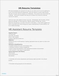 Entry Level Human Resources Resume No Experience Objective Sample