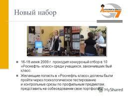 Презентация на тему Полугодовой отчет О деятельности и  2 Новый