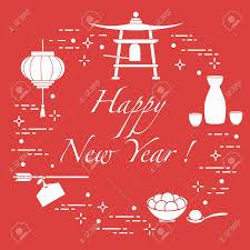 Happy New Year 2019 Card New Year Symbols In Japan Lantern