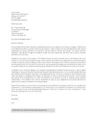 Rsume Cover Letter Cover Letter Telfer School Of Management