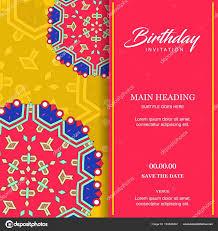 Download Birthday Invitation Card Design Images Birthday Invitation Card Design Birthday