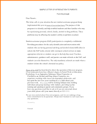 Collection Of Solutions Sample Teacher Introduction Letter On