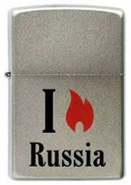Купить <b>Зажигалка ZIPPO Flame Russia</b> Satin Chrome <b>205 Flame</b> ...