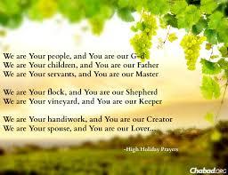inspiration from the high holiday prayers inspirational jewish chabad org yom kippur inspiration from the high holiday prayers