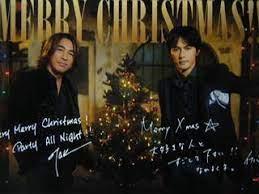 いつか の メリー クリスマス