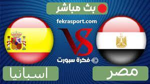 مشاهدة مباراة مصر واسبانيا بث مباشر الخميس 22-07-2021 الألعاب الأولمبية  2020 - فكرة سبورت