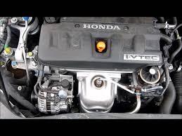 2007 honda civic 1 8 engine 40 588 2007 honda civic 1 8 engine 40 588