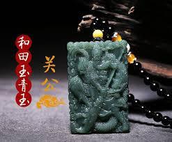 purifying hetian sapphire guan yu