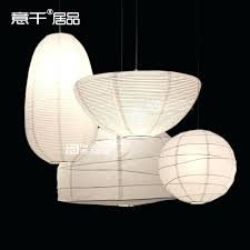 paper ceiling light simple environmental innovation fashion lantern paper chimney lampshade ceiling light lamp rice paper