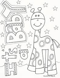 Small Picture New Baby Boy Coloring PagesBabyPrintable Coloring Pages Free