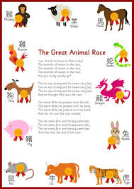 The ox is a highly esteemed animal in chinese culture because of the important role it plays in agriculture. Early Learning Resources Chinese New Year Song