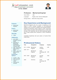 Sample Resume Mechanical Engineer Professional New Mechanical