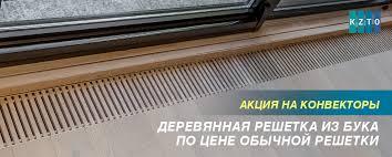 КЗТО <b>Радиатор</b> - официальный сайт производителя