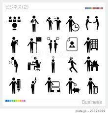 ベクター 絵 人 Businessのイラスト素材 Pixta