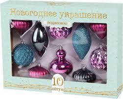 <b>Набор елочных игрушек</b> Magic Time, 80612, разноцветный, <b>10</b> шт