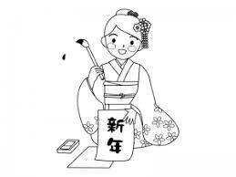 お正月着物で書初めをしている女の子のぬりえ線画イラスト素材