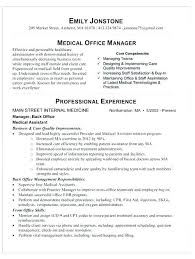 Office Manager Sample Resume Delectable Office Manager Resume Sample Combined With Office Manager Resume