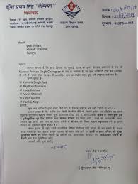Ani On Twitter Suspended Bjp Mla Pranav Singh Champion Who Was